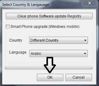 طريقة عمل سوفتوير لاي هاتف LG بدون بوكس  firmware all LG - www